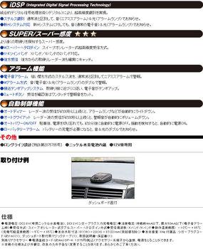 EXP-D1-2.jpg