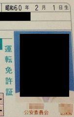 56bpd.jpg