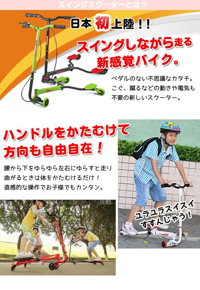 0611cycle_2.jpg
