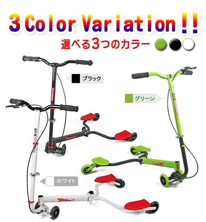 0611cycle_6.jpg
